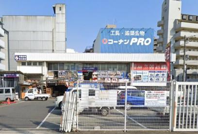 コーナンPRO平野店の画像1
