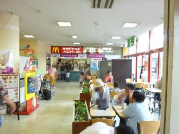 マクドナルド放出コノミヤ店の画像1