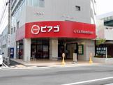ピアゴ・ラフーズコア黒川店