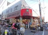 スーパーみらべる大山店