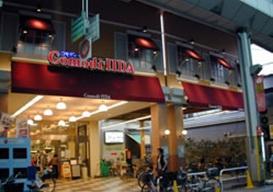 コモディイイダハッピーロード大山店の画像1