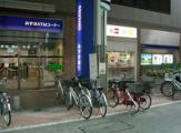 みずほ銀行大山支店