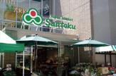 スーパーマーケット三徳茗荷谷駅前店