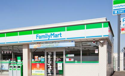 ファミリーマート 柏南高柳店の画像1