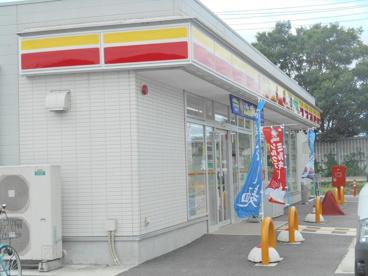 デイリーヤマザキ平林寺店の画像1