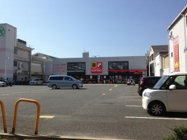 サンドラッグ横堤店の画像2
