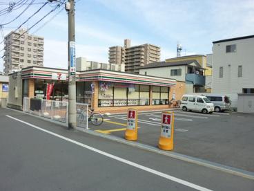 セブンイレブン大阪今津南1丁目店の画像1