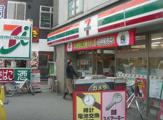 セブンイレブン新大久保駅西店