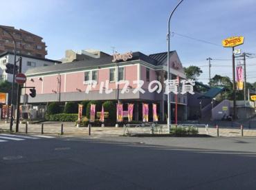 デニーズ 横浜日野店の画像1