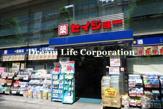 セイジョー西新宿7丁目店
