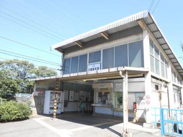 川崎新町駅の画像1