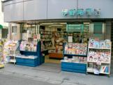(有)伊野尾書店