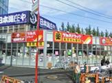 ツルハドラッグ新宿上落合店