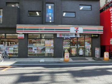 セブンイレブン練馬富士見台駅南店の画像1