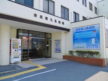 奈良東九条病院の画像2