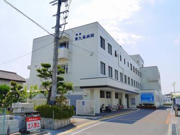 奈良東九条病院の画像3