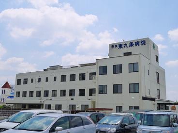 奈良東九条病院の画像5
