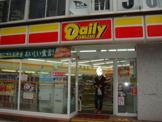 デイリーヤマザキ新宿大ガード西店