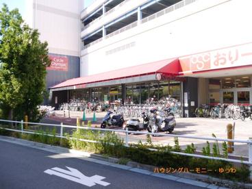 Olympicおりーぶ志村坂下店 の画像2