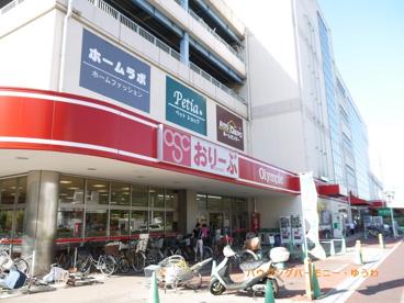 Olympicおりーぶ志村坂下店 の画像3