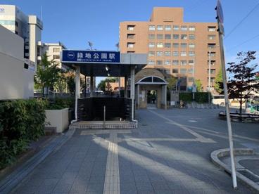 北大阪急行線 緑地公園の画像1
