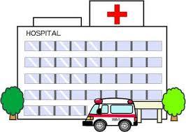 中電病院 内科の画像