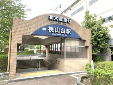 北大阪急行電鉄桃山台駅の画像1
