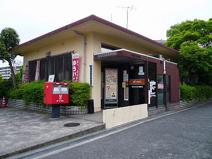 東住吉矢田五郵便局