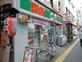 サンクス 川崎高津駅前店