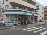 ファミリーマート 川崎坂戸店