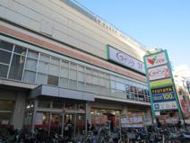コモディイイダ川口東口店