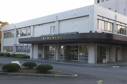 栃木県立岡本台病院の画像1