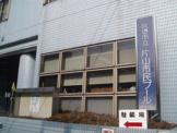 片山市民プール