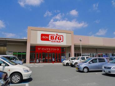 ザ・ビッグエクストラ 大安寺店の画像2