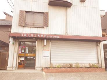 川崎北見方郵便局の画像1