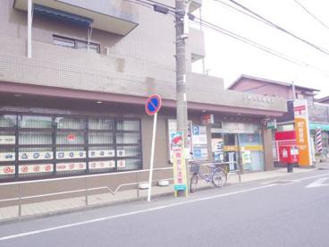 川崎久末郵便局の画像1