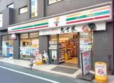 セブンイレブン練馬富士見台駅南店