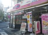 オリジン弁当富士見台店