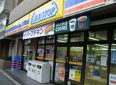 ミニストップ早稲田南町店