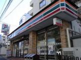 セブンイレブン新宿喜久井町店