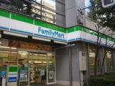 ファミリーマート早稲田駅西店