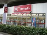 トモズ練馬高野台店