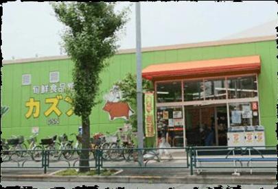 カズン 柴又店の画像1
