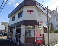 平野喜連郵便局