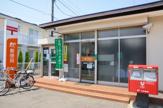 練馬南田中二郵便局
