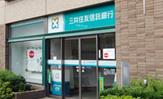 三井住友信託銀行石神井支店
