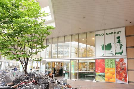マルエツ 川口キュポラ店の画像