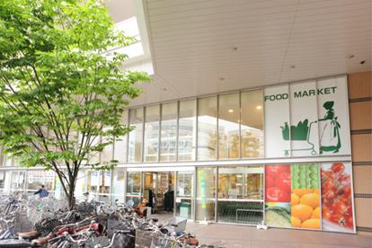 マルエツ 川口キュポラ店の画像1