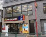 マクドナルド神楽坂駅前店