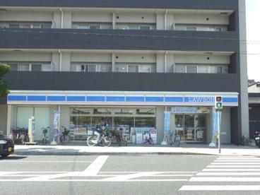 ローソン今福鶴見駅前店の画像1